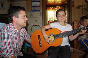 Gitara 5