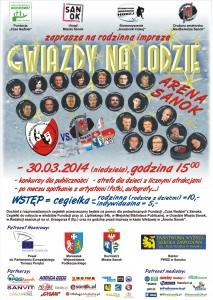 plakat-gwiazdy_na_lodzie